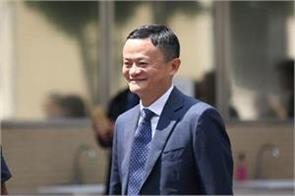 jack ma to unveil succession plans not imminent retirement