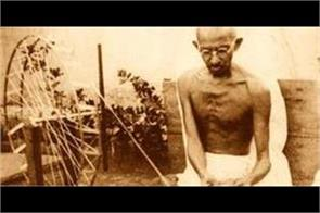 gandhi ji s letter was 6358 dollars in auctioned accountant