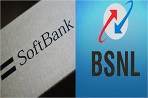 bsnl inks deal with softbank ntt to roll out 5g iot service