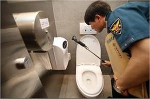 south korea seoul to check public toilets daily for hidden cameras