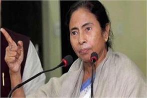 bjp wants to take away two students political advantage mamata
