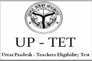 uptet 2018 website  crashes candidates apply