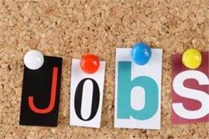 rajasthan rvunl job salary candidate