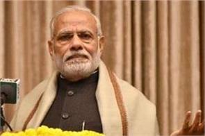 pm modi says need to simplify hindi