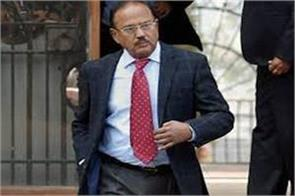 pdp criticise doval on jk constitution statement