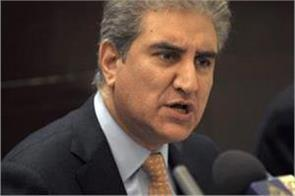 qureshi exposes indian terrorism at un