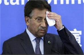 pakistan supreme court offers security to musharraf if he returns