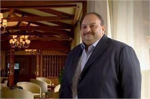 mehul choksi s properties are money laundering assets pmla authority