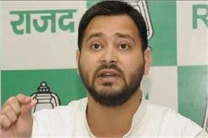 statement of tejashwi yadav