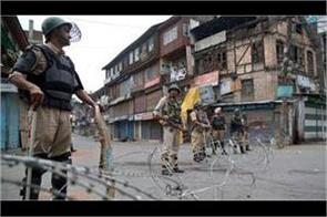 kashmir bandh after youth killed in force firing