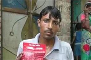 red card notice issued to 740 people in mohalram in sambhal
