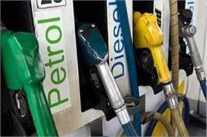 opposition to increase petrol diesel prices in varanasi