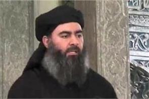 iraq court condemns to death  deputy of is leader