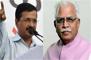 kejriwal spoke on lack of electricity rates in haryana
