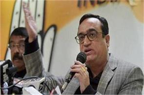 ajay maken tweeted told to bone illness victim