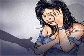 rape with woman by threatening to kill him