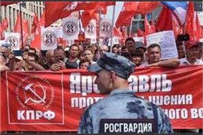 russia protests against putin s pension age proposals sweep