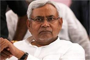 jdu state executive meeting on september 16