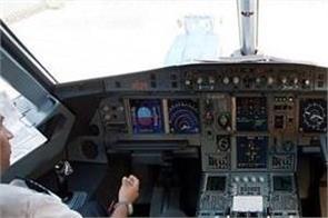when a passenger entered in cockpit