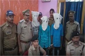 police arrested 3 accused in gangrape case