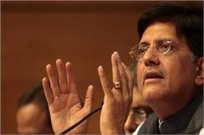 goyal hopes to provide free wifi at all railway stations in next four months