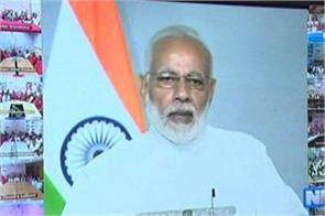prime minister narendra modi addressed the anganwadi asha workers