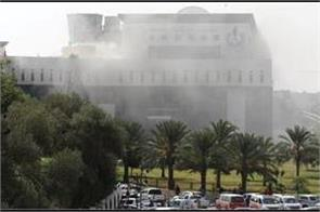 libya national oil corporation s tripoli offices under attack