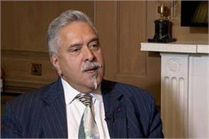 mallya is not declared a financial fugitive right now