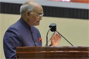 higher education content available in indian languages kovind