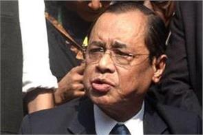 judiciary is being defamed by pending matters justice gogoi