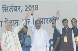 tajnagiri is offering a meeting of mutual discord modi s  ayushman yojana
