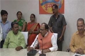 siddharth nath singh said ministers of congress are liars