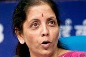 sitharaman says why the rafale deal in the upa government