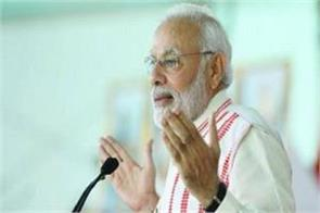 pm modi on the launch of ayushman bharat scheme