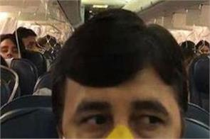 jet airways case trouble hearing of 5 passengers