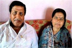 organization of sit for arresting husband of former minister manju verma