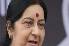 sushma swaraj will raise issue of kartarpur sahib corridor before pakistan