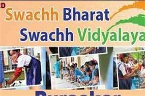 swachh vidyalaya puraskar competition school students prakash javadekar mhrd