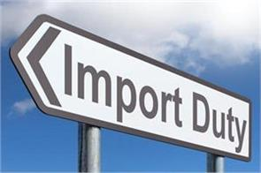 the issue of enhancing import duty on luxury products