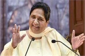 this move of mayawati got the strength of the third front