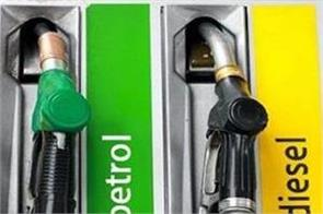 mamta govt reduces petrol diesel prices