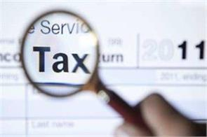 expected to cross the target of direct tax collection