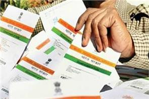 uidai provide updating students  enrollment  identity schools