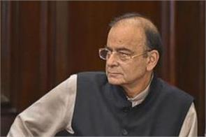 jaitley to meet today with government bank chiefs