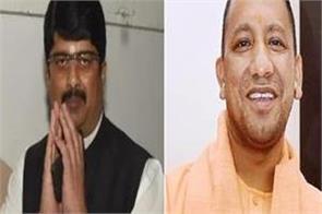 yogi meharban on raja bhaiya will cost rs 250 crore bridge in kunda
