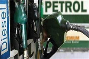 petrol diesel association strike on october 1