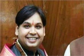 kathak dancer arrested in delhi