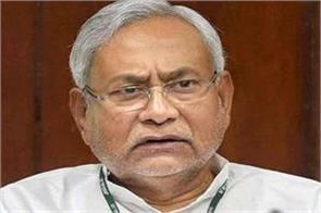 cm nitish expressed condolence over killing of jdu leader