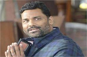 case filled against pappu yadav
