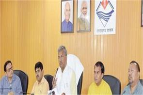 ncdc going to be started by the state government
